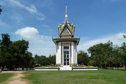 Killing Fields - Phnom Penh