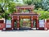 Quoc Hoc School in Hue